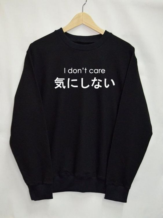 Care Japanese Sweatshirt NR22N